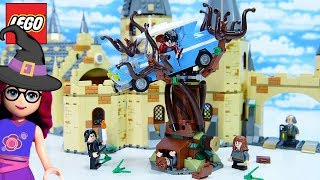 Harry Potter Hogwarts Whomping Willow Lego Build Review Silly Play