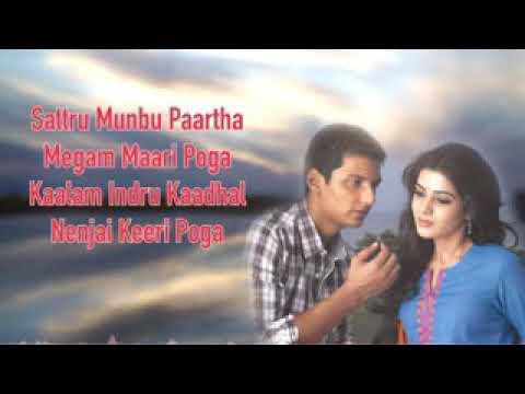 Neethane En Ponvasantham - Sattru Munbu | Lyrical Video | Ilaiyaraja | Ramya NSK |