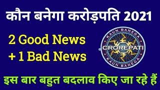 KBC Season 13 Big Updates | KBC Good News + Bad News | Kaun Banega Crorepati 2021