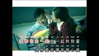 Xie Xie Ni Rang Wo Ai Shang Ni