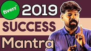 Fiverr Success Mantra in 2019 [Hindi] [हिंदी]