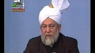 Urdu Khutba Juma on December 16, 1994 by Hazrat Mirza Tahir Ahmad