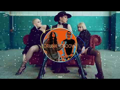 MARUV & BOOSIN - Drunk Groove (Bass Boosted)