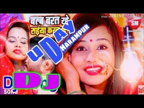 Balab Barat Rahe Ho Dj Uday Dharampur