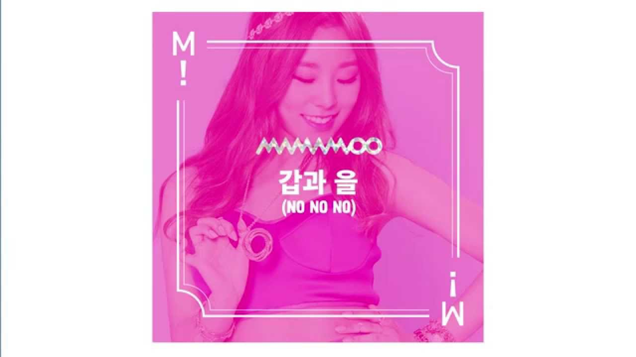MAMAMOO give spoiler for 'Pink Funky' album :: Daily K Pop