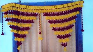 gate parda design| gate hanging| woolen design| door hanging|home decoration| gate ka design| gate p