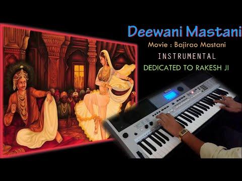 Deewani Mastani-BAJIRAO MASTANI-Instrumental