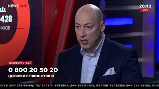 Гордон о Киевсовете и истории с пожаром в кинотеатре
