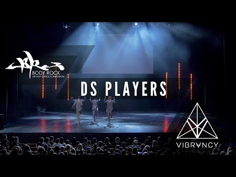 DS Players Performance at Body Rock 2017: Homecoming