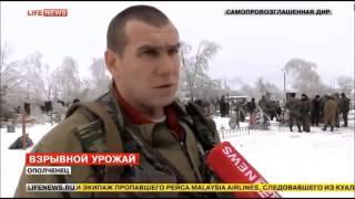 На освобожденных территориях Новороссии ополчение ликвидирует минные поля ВСУ 29.01.2015