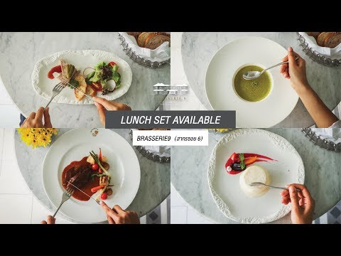 Lunch Set of July - Brasserie 9