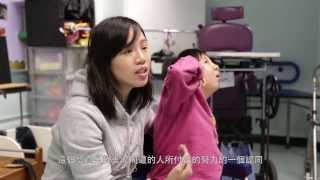 蔡美潔 -「青苗學界進步獎」2012-13 十大進步生