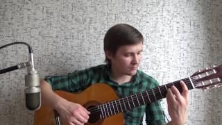 Тёмная ночь (Н. Богословский) переложение для гитары