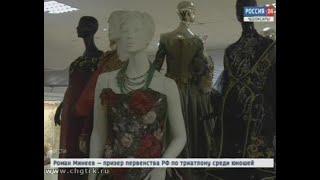 В рамках выставки «Роспись иглой» в Национальном музее представили костюмы модельера Игоря Дадиани