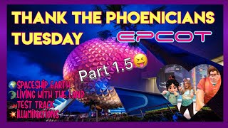 🔴LIVE.Thank The Phoenicians Tuesday. Part 1.5|Spaceship Earth|The Land