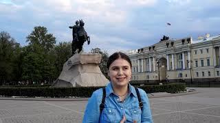 Отзыв о специальности Информационные системы и технологии кафедры ИиУС ВШПМ