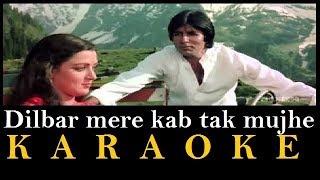 Dilbar mere kab tak mujhe karaoke