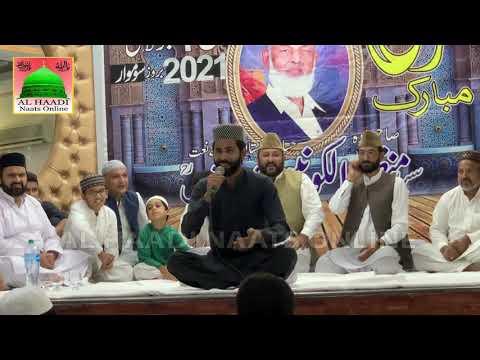Download 5th Urs Syed Manzoor ul konain shah R.A 2021 || rakhain jo nakirain taqaza || Bakhtiyar hussain safi