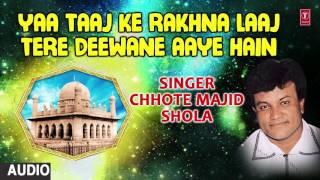 या ताज के रखना लाज तेरे दीवाने आए हैं (Audio) || CHHOTE MAJID SHOLA || T-Series Islamic Music