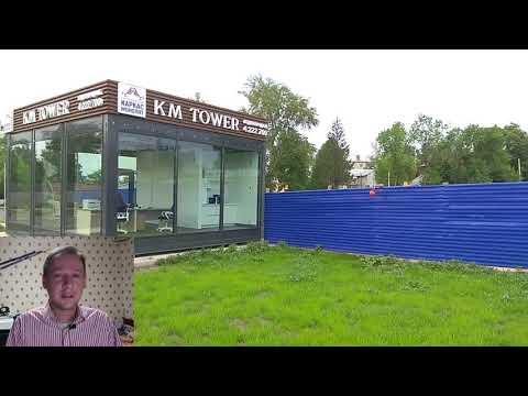 КМ Тower. Апарт-отель. Июнь 2019 года. Нижегородский район. Нижний Новгород.