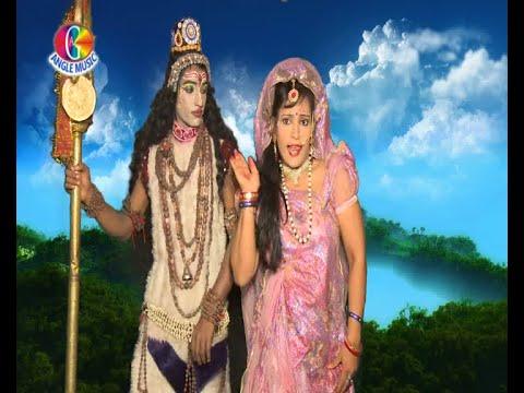 Hamar Bhola Ji Din Mein Na Bole | Bhola Jale Chilam Jhad Ke | Sonu Muskaan | Kanwar 2015