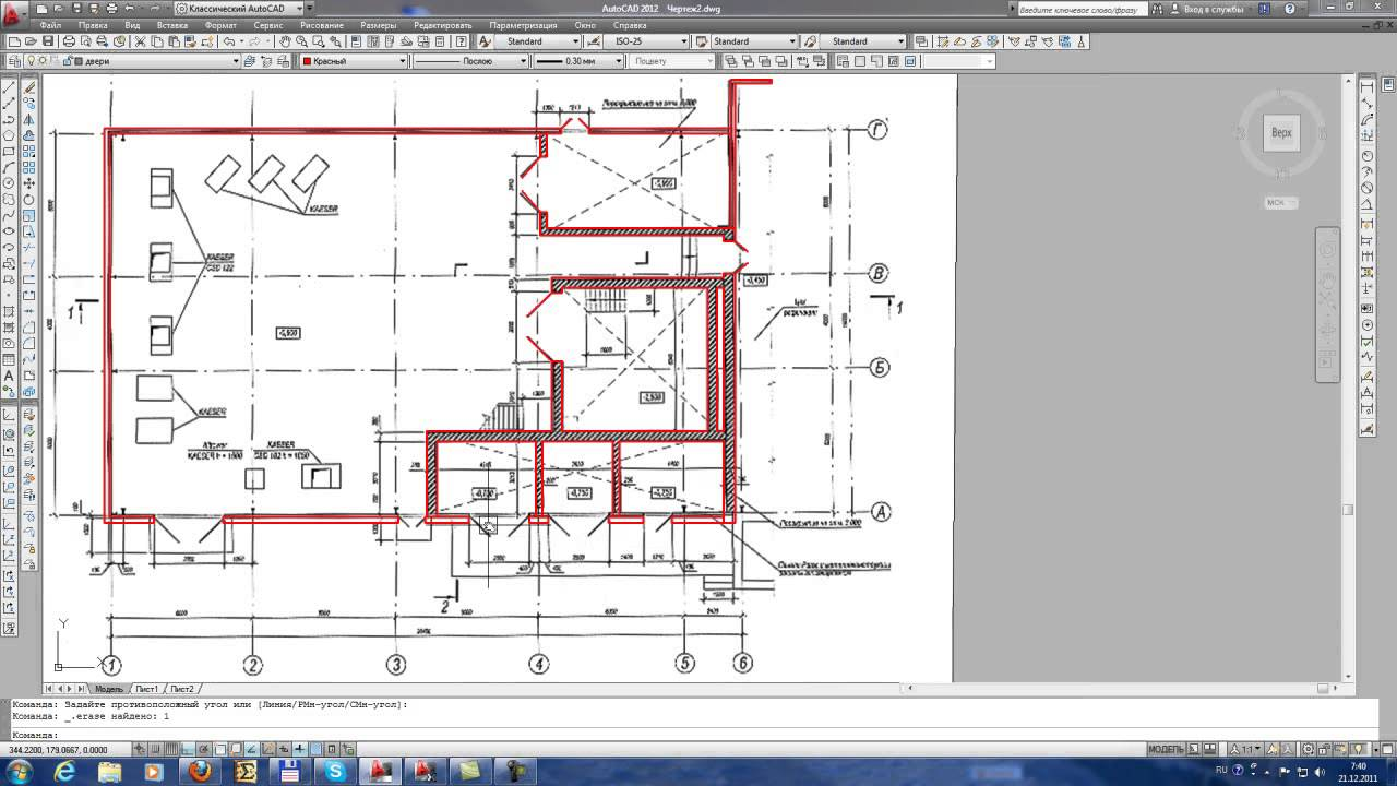 Corel draw для построения плана комнаты