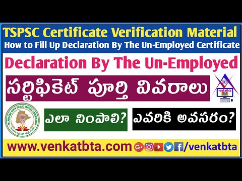 TSPSC Declaration By The Un Employed Certificate FullDetails|TSPSC Certificate Verification Material