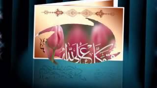 Fetih Sûresi Arapça ve Türkçe Meali