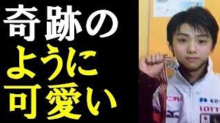 【羽生結弦】ゆづは奇跡のようにかわいいね!「あー1日の疲れが取れるわーマジ天使」#yuzuruhanyu 羽生結弦 検索動画 42