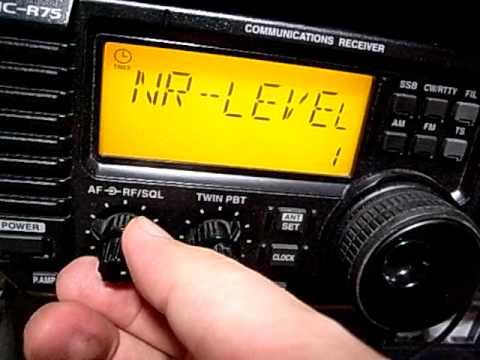 Icom IC-R75 Optional Noise Reduction UT-106 (What they call DSP): 2368 5kHz  Radio Symban