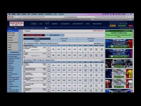 Прогнозы на спорт bet-master.ru 11/12.09.14из YouTube · Длительность: 2 мин23 с
