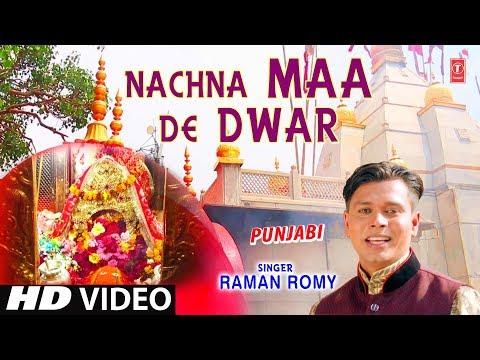 Nachna Maa De Dwar I New Punjabi Devi Bhajan I RAMAN ROMY I Full HD Video Song