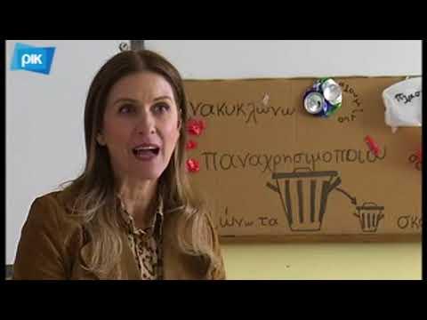 """Rethink Cyprus """"30 days green challenge"""" with Turkish subtitles"""