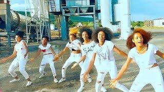 Tewodros Assefa - Akukulu   አኩኩሉ - New Ethiopian Music 2018 (Official Video)