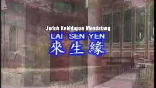Video Andy Lau - Lai Sen Yen ( lirik terjemahan ) download MP3, 3GP, MP4, WEBM, AVI, FLV Juli 2018