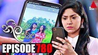 Neela Pabalu - Episode 780 | 30th June 2021 | Sirasa TV Thumbnail