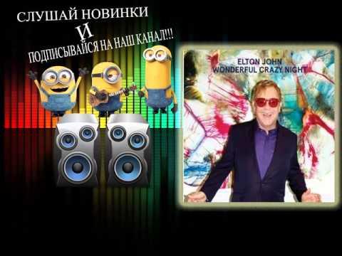 Новинки 2016 музыка: