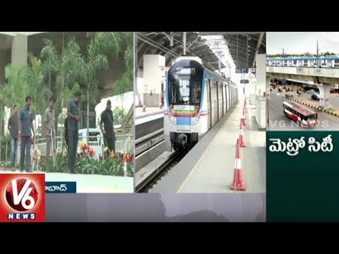 Hyderabad City Police Arrange Tight Security For Metro Rail Opening Ceremony | V6 News