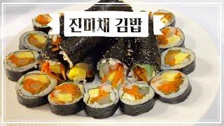 진미채로 김밥만들기 | Jinmichae in Gimb…