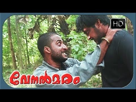 Venalmaram | Full Malayalam Movie | Bala, Lakshana
