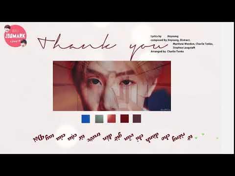 [Vietsub] Thank you - GOT7