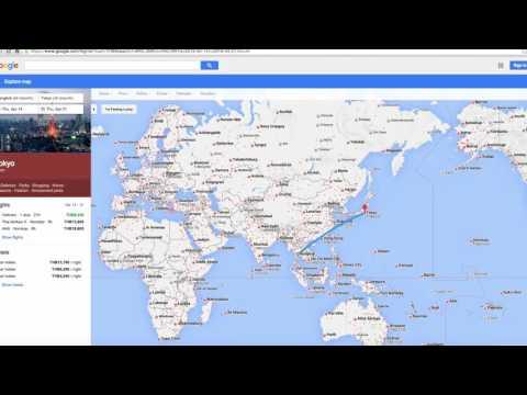 การค้นหาหาตั๋วเครื่องบินราคาถูกโดย Google Flight