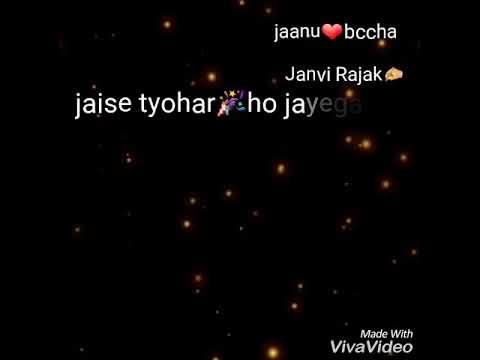 Has mat pagle pyaar ho jayega(female version)