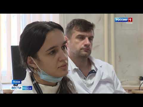 Вести Псков 17 02 2020 20 45