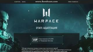 Warface ХАЛЯВА 2018!!! Випка, топ снаряга и ДОНАТНЫЕ пушки!!!