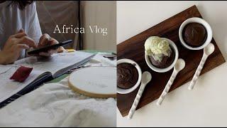 [Sub/Togo Vlog] 흐린 하루를 보내는 토고에…