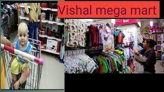 Vishal mega mart!! Bathinda store!! Punjabigirl Tamanna