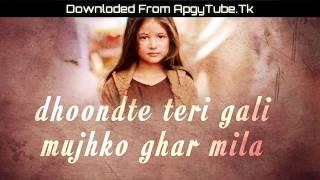 Tu Jo Mila - Bajrangi Bhaijaan - Lyrical Status Video Part-1 | Download - HD