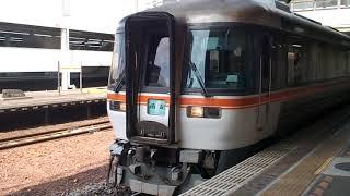 キハ85系特急南紀、津駅発車。