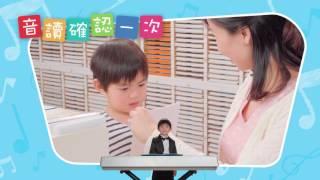 學習中文新動力全新公文式中文課程新增童謠、兒歌及古詩,孩子一邊聆聽...
